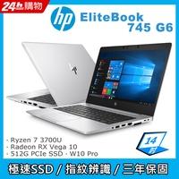 (商) HP EliteBook 745 G6(Ryzen 7 3700U/Radeon RX Vega 10/8GB/512G PCIe SSD/Win10 Pro)