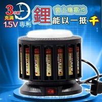 5Cgo紅色KENTLI金特力5號台3號AA 1.5V鋰電池16顆+專用充電器+專KTV設計3H充飽用10H【權宇含稅】