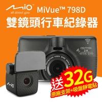 【送32G+原廠支架+吸盤靜電貼】Mio 798D 雙鏡頭行車紀錄器 2.8K超高畫質 798+A40【禾笙科技】