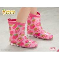 《鳳梨屋童鞋》田園粉嫩草莓無毒果凍雨鞋 兒童雨鞋 【H879-1】粉色