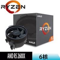 【AMD】AMD R5 2600X 6核/12緒 中央處理器