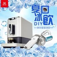 【Mdovia】Bussola V2 Plus 可濃度記憶 全自動義式咖啡機(快速清潔組)