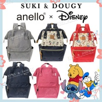 【 anello x Disney 】 Rucksack · Backpack Mickey , Lilo & Stitch, Winnie the pooh