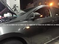 [SSY 翔陽 SSY] HONDA CIVIC 9代  葉子板燈 LED車側方向燈