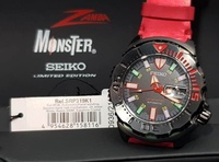 SEIKO MONSTER LIMITED EDITION Zamba Monster