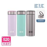 【ikuk 艾可】陶瓷保溫杯大好提520ml(台灣專利硬白瓷一體成型陶瓷內膽)