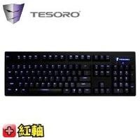 鐵修羅TESORO Durandal G1NL V2 杜蘭朵終極版 機械式鍵盤-紅軸中文/紅光背光/可拆式手托(G1NL V2&RD)