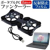 供ASUS ZenBook Flip S UX370UA[13.3英寸]機種使用的手提式PC迷冷氣設備雙靜音迷折疊式的算式製冷風扇 Films and cover case whole saler