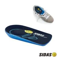 【登瑞體育】SIDAS 凝膠後跟墊_SI31333310