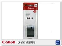 Canon LP-E17/LPE17 原廠電池 原廠包裝 適750D 760D EOS M3 M5 M6