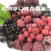 【莓果工坊】新鮮冷凍歐洲什錦莓果(2.5公斤/袋)內含-蔓越莓/野生藍莓/覆盆子/黑醋栗/紅醋栗/草莓