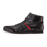 Onitsuka Tiger Midrunner Deluxe Made in japan