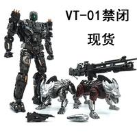 【精格賣場】變形玩具金剛 VT-01 修正版合金版 UT禁閉 電影版 帶雙狗現貨