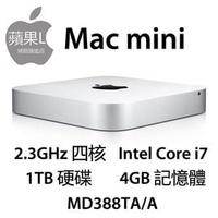 [分期零利率] Apple Mac mini 2.3GHz 四核心 Intel Core i7 (MD388TA/A)