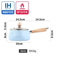 Justcook Milk Pot Non-stick Pot Thick Single Handle Milk Pot Hot Milk Pot Food Supplement Pot Instant Noodles Pot Cute Electromagnetic Furnace Universal