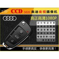 遙控器 錄音錄影筆 針孔攝影機 S820 錄影錶 偷拍 攝影 偷錄 1080P 監控 錄影 紅外夜視 汽車鑰匙型