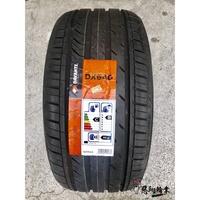 全新輪胎 英國品牌 DAVANTI 達曼迪 DX640 275/40-20