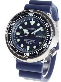 BNIB Seiko Prospex SBBN037 Blue Tuna Marinemaster 300m Rubber Strap Limited JDM Man Watch