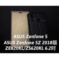 ASUS Zenfone 5 2018版 ZE620KL 6.2吋 真皮皮套/翻頁式側掀保護套/側開插卡手機套/玻璃貼