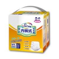 Shu Yang adult briefs-Huggies diaper 11 pieces, m (2 ft 6)