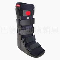 氣動式足踝護具*長筒 S/M/L【BALDUR 巴德爾醫療輔具】