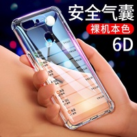 6D Surround sound Case For OPPO R17 R15 Pro R11s Plus A7X A5 A3S F9 Clear Shockproof Soft Silicone T