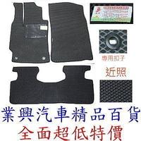 CAMRY(2012~18年)海馬牌單層腳踏墊(黑色)附原廠型扣子→免運費(RW1JT-0220)【業興汽車百貨】