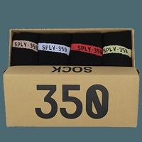 YEEZY Boost 350 Socks (Shoes)
