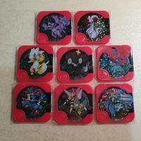 Pokemon Tretta - U3 3star