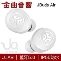 JLab JBuds Air 白 真無線藍牙耳機 | 金曲音響