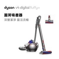 Dyson 戴森 V4 digital Fluffy CY29圓筒式吸塵器(寶藍款)