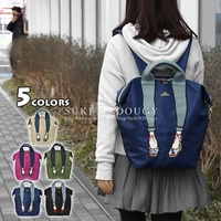 【SG DISTRIBUTOR】100% AUTHENTIC JAPAN MIS ZAPATOS 💕 Wedge Soles Pumps Backpack