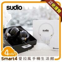 愛拉風桃園藝文店-Sudio Regent 瑞典設計 藍牙耳機 耳罩式耳機