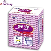 Shu Yang adult diaper older paper pad Huggies diapers incontinence diaper 22 pieces for the elderly