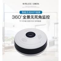 (興隆小鋪)V380S全景監控攝像頭360度魚眼wifi網路高清無線攝像機看家神器