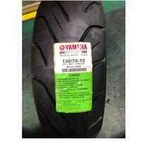 YAMAHA山葉 YAMAHA請建大輪胎代工製造原廠胎 130-70-13 130/70/13 Force Smax