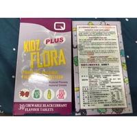 (現貨)KidzFlora 英國Quest 活性乳酸菌唯康兒嚼錠