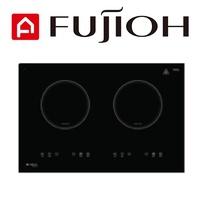 FUJIOH FH-ID5120 65CM 2 ZONE INDUCTION HOB