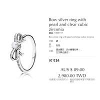 現貨 潘朵拉 Pandora 925純銀 飾品 蝴蝶結 珍珠 戒指 54 #190971P