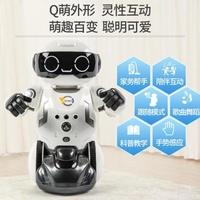 盈佳智能機器人玩具兒童科技掃地吸塵男孩遙控學習編程跟隨3-5歲
