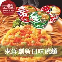 【豆嫂】日本泡麵 東洋 創新口味 紅/白/綠碗麵 (豆皮/麻糬/天婦羅)