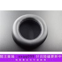 xxqq099 鐵三角ATH-WS550耳機套WS550IS 耳機皮套 頭戴耳套 海綿耳套 耳罩