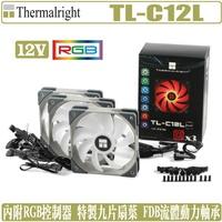 利民 Thermalright TL-C12L 12公分 風扇 三顆裝 12V RGB PWM 溫控 C12