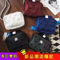 台灣現貨當天出 ADIDAS 愛迪達 三宅一生 聯名款 幾何圖形 斜背包
