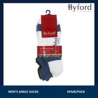 Byford 3pcs Mens Half Terry Ankle Socks #277488