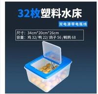 孵化機雞蛋孵化器全自動智慧小型家用型孵蛋器小雞孵化箱 MKS免運