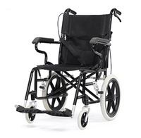 Ultra Lightweight Foldable Pushchair / Wheelchair $129.90