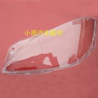 窩美賓士專用賓士W221大燈罩 有機玻璃罩燈外殼(其他車型車款亦可詢問)
