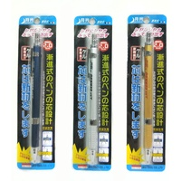 【TK工具】GEKKOU 高質感 鋁合金漸進式工程筆
