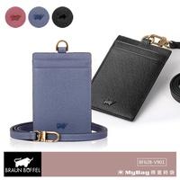 Braun Buffel Ophelia V Series Id Wallet 小金牛 名片夹 奥菲莉亚v系列证件夹